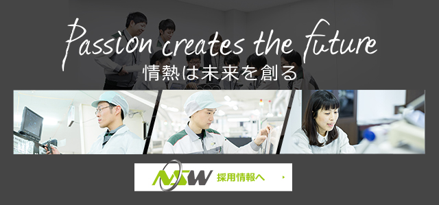 Passion create the future 情熱は未来を創る